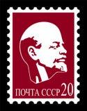 Lenin stämpel Arkivfoto