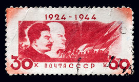 Lenin and Stalin Stock Photography