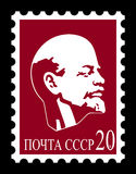 Lenin stamp Stock Photo