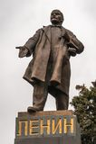 Lenin statua w parku w Rosja Zdjęcie Royalty Free