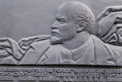 Lenin statua w Yekaterinburg, federacja rosyjska Obrazy Royalty Free