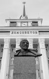 Lenin. The statue of Lenin, in front of the Council Hall, in Tiraspol Stock Photos