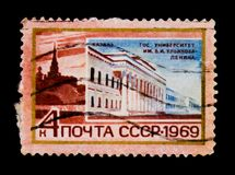 Lenin universitet, Kazan, serie, circa 1969 Royaltyfria Foton