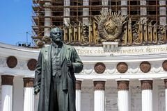 Lenin at the VDNK, Moscow, Russia Stock Images