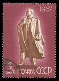 Lenin w Ulyanovsk zdjęcia royalty free