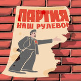 Lenin on wall. Torn poster of Lenin on the wall. The inscription in Russian says The party will show the way. Cartoon, satire,  illustration Royalty Free Stock Images