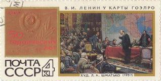 Lenin was a card electrification. Soviet postage stamp `Lenin was a card electrification Stock Photography