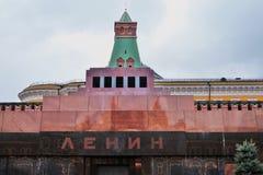 Lenin& x27; s陵墓在莫斯科,俄罗斯 免版税库存图片