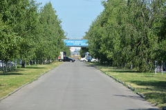 Lenina avenue in Barnaul Royalty Free Stock Photo