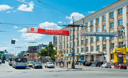 Lenina street in the center of Yekaterinburg Stock Photo