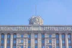 Leningrad-Haus von Sowjets Lizenzfreie Stockfotografie