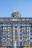 Leningrad-Haus von Sowjets Stockbild