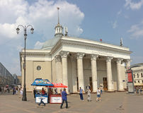 Leningradskaya stacja metru w Komsomolskaya kwadracie, Moskwa Obraz Stock
