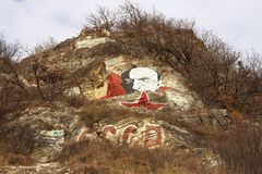 Lenins岩石, Mashuk山, Pyatigorsk,俄罗斯联邦 免版税库存照片