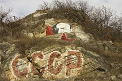Lenins岩石, Mashuk山, Pyatigorsk,俄罗斯联邦 免版税图库摄影
