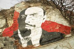 Lenins岩石, Mashuk山, Pyatigorsk,俄罗斯联邦 免版税库存图片