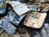 Lenins är på brand Fotografering för Bildbyråer