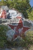 Lenins stående som är nedsmutsad vid målarfärg på berget Mashuk, Pyatigo Royaltyfri Foto