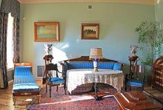 Leninskiye Gorki Estate Museum, Moscow region Royalty Free Stock Photo