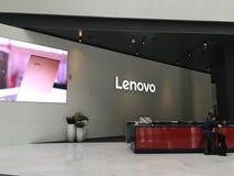 Lenovo mottagande Royaltyfri Bild