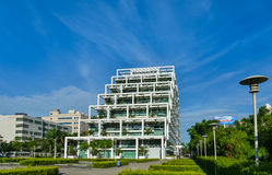 Lenovo R&D Building Royalty Free Stock Photography