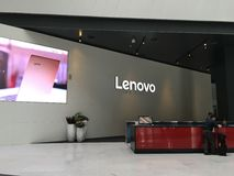 Lenovo reception royalty free stock image