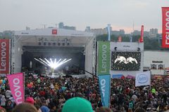 Lenovo vibe fest: Extreme sports, music and technics festival in Novosibirsk, Russia. NOVOSIBISRK - AUG 22, 2015: Lenovo vibe fest: Extreme sports, music and Stock Photography