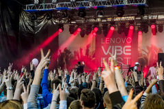 Lenovo vibe fest .Saint-Petersburg.Russia. 01 August 2015.St. Petersburg.Russia.Lenovo vibe fest  in Saint-Petersburg Royalty Free Stock Photography