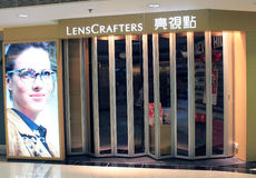 Lenscrafters shop in Hong Kong Royalty Free Stock Photography