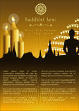 Lent Artwork budista ilustração do vetor