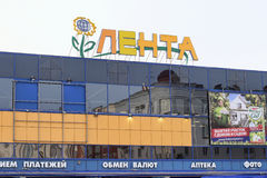 LENTA Cash & Carry  Store Stock Photos