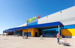 Lenta Cash & Carry Togliatti Store Stock Image