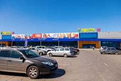 LENTA Cash & Carry Togliatti Store Stock Photos