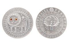 Leo Belarus försilvrar myntet royaltyfria foton