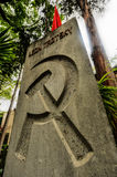 Leon Trotsky Tomb Royalty Free Stock Images