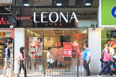 Leona shop in hong kong Royalty Free Stock Images