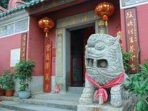 Leone cinese del guardiano. Tam Kung Temple a Macao fotografia stock libera da diritti
