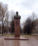 Leonid Brezhnev. General Secretary of the Central Committee (CC) of the Communist Party of the Soviet Union. Statue in Dneprodzerzhinsk city, Ukraine Royalty Free Stock Photography