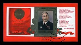 Leonid Brezhnev politikerledare av kommunistpartiet, Sovjetunionen, konstitutionlag av USSR, circa 1977, Arkivfoton