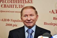 Leonid Kuchma Stock Photo