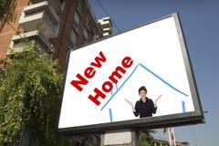 ślepej billboardu miasta Obrazy Stock