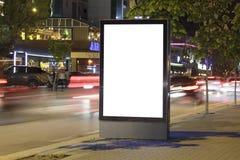 ?lepej billboardu miasta zdjęcie stock