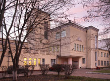 Lepsehuis van cultuur in Podolsk Rusland stock foto