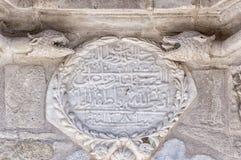 Lerapetra Turkish Mosque Carving Stock Image