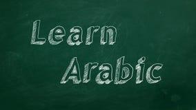 Lernen Sie Arabisch stock abbildung