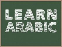 Lernen Sie Arabisch Stockbild