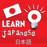 Lernen Sie Japanisch stock abbildung