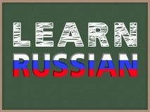Lernen Sie Russisch Lizenzfreies Stockfoto