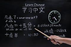 Lernen von Chinesisch, um Zeit zu sagen stockfoto