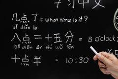 Lernen von Chinesisch, um Zeit zu sagen lizenzfreie stockfotos